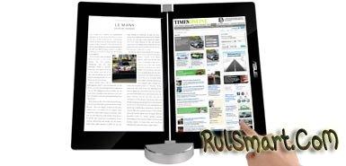ASUS подтверждает Eee Reader: два цветных экрана, веб-камера, Skype