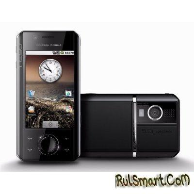 Androind-смартфон General Mobile DSTL1 с двумя SIM-картами уже в продаже