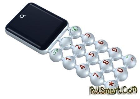 Molecular Telephone для О2