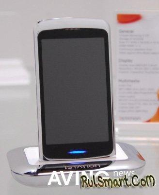 DigitalCube iSTATION S3: медиаплеер с поддержкой HD-видео и OLED-экраном