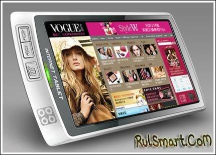 SmartQ 7: мобильное интернет-устройство с семидюймовым дисплеем