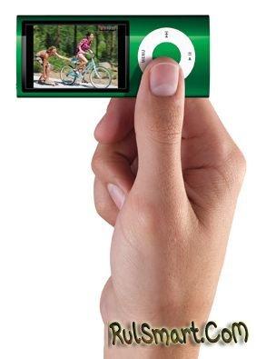 Новый iPod nano может снимать видео, обладает FM-радио