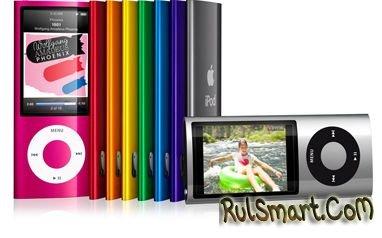 Новый iPod Nano получит кардиомонитор