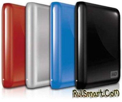 Western Digital представила новые внешние HDD