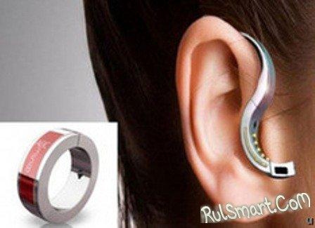 Bluetooth-гарнитура ORB в форме кольца