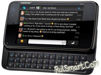 Конкурс: кто лучше всех взломает Nokia N900?