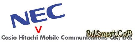 NEC, Casio и Hitachi объединяют мобильные подразделения