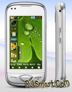 Samsung SCH-B900: новый CDMA телефон с сенсорным управлением, GPS навигацией и ТВ-приемником
