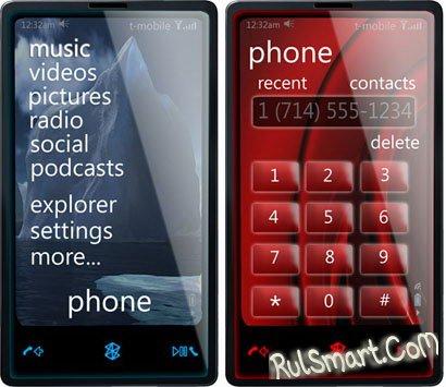 Microsoft выпустит телефоны под собственной маркой