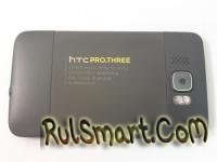 ещё горячие фотографии и некоторые подробности о HTC Leo