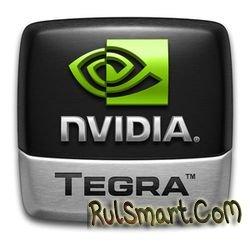 Nvidia планирует выпускать процессоры для Chrome OS-устройств