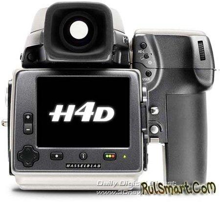 "60-Мп цифровой ""среднеформатник"" Hasselblad H4D-60"
