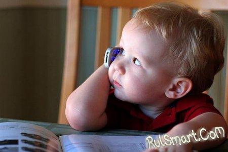 Дети все чаще пользуются телефонами