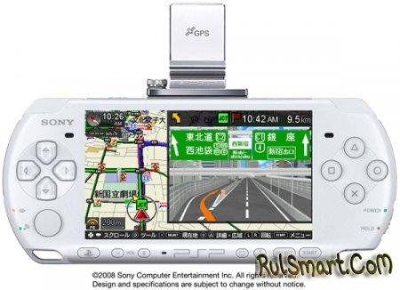 GPS-навигатор для Sony PSP