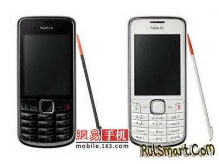 Nokia 3208c для Китая со стилусом