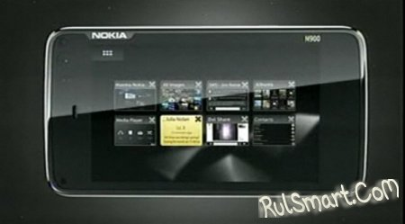 Nokia World 09: официально представлены N97 mini, N900, Booklet 3G