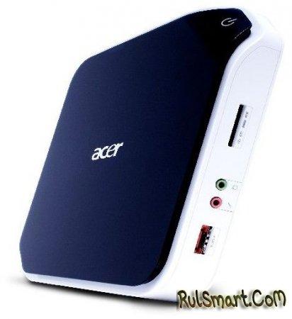 Acer обновила Aspire Revo