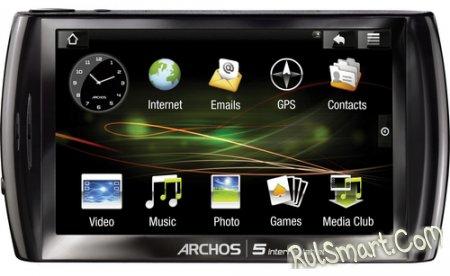 Archos 5 Android — новые фото и цены
