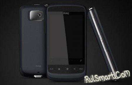 HTC Mega превратился в Touch 2