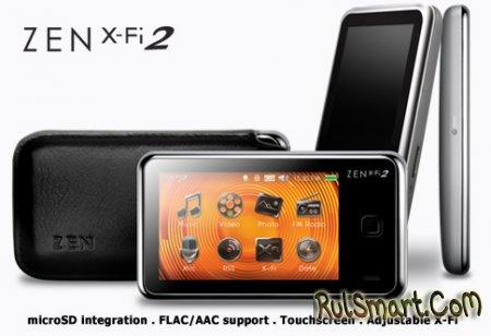 Creative представила ZEN X-Fi2