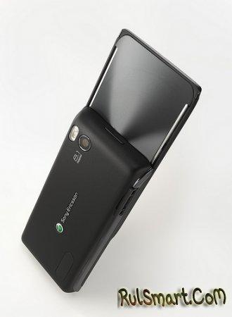 Sony Ericsson Aino, телефон-пульт для PlayStation 3, выйдет в октябре
