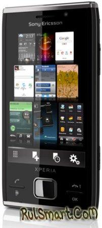Коммуникатор Sony Ericsson XPERIA X2, теперь официально