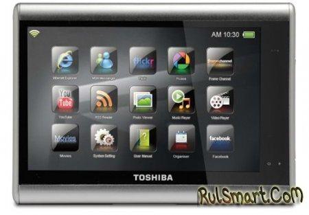Toshiba анонсировала свой медиапланшет