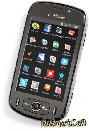 Официальный анонс Android-смартфона T-Mobile Pulse