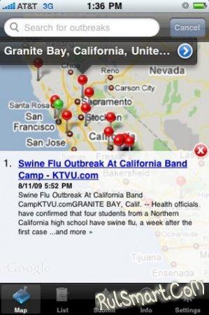 Новое приложение для iPhone убережет от свиного гриппа