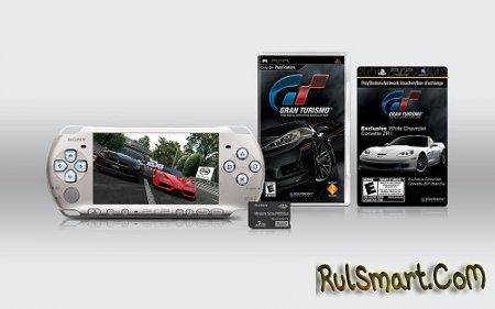 Sony продаёт старую PSP в комплекте с Gran Turismo за $200