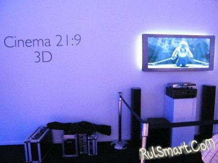 IFA 2009: 56 дюймов 3D в ТВ-системе от Philips