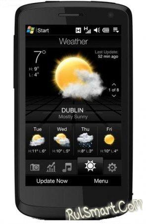 Слухи: HTC Touch HD 2 будет работать на Android