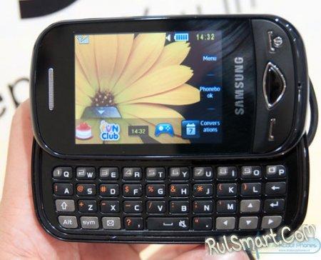 Samsung B3410: решение среднего класса