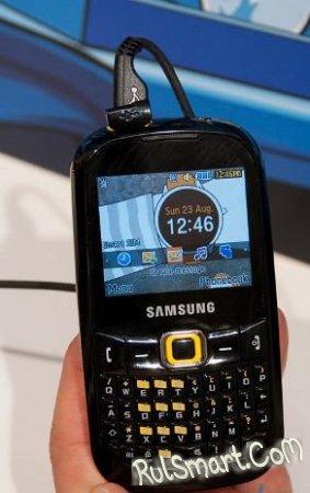 Samsung B3210 — еще один QWERTY-аппарат
