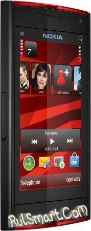 Возможно, появится более дешевый вариант Nokia X6