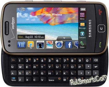Две мобильные новинки от Samsung с выдвижными QWERTY-клавиатурами