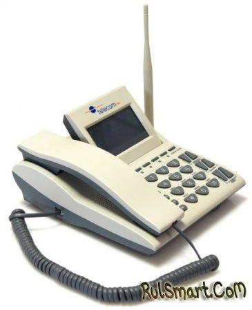 Стационарный GSM-телефон за 3100 руб