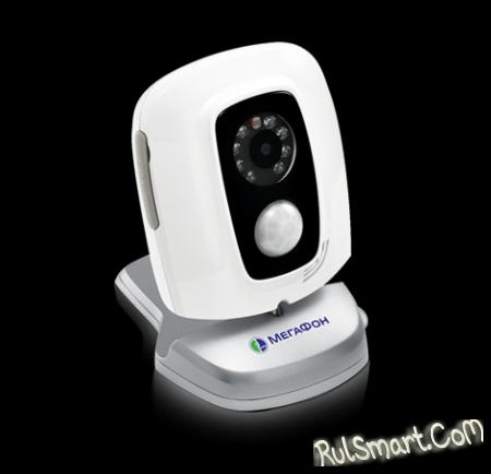 МегаФон начал продажу фоторамок и камеры наблюдения