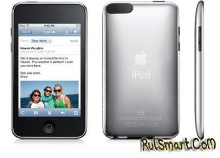 Apple iPod touch – без камеры, но с 64 Гб