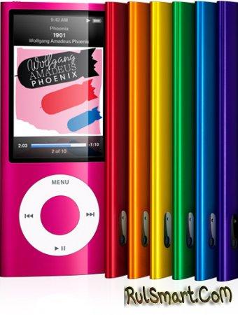 Обновленный Apple iPod nano c видеокамерой