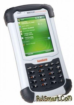 Защищенный КПК Handheld Nautiz Х7