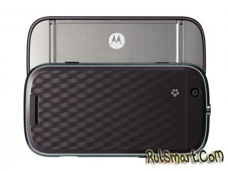 Motorola Cliq, MOTOBLUR и странные ценники