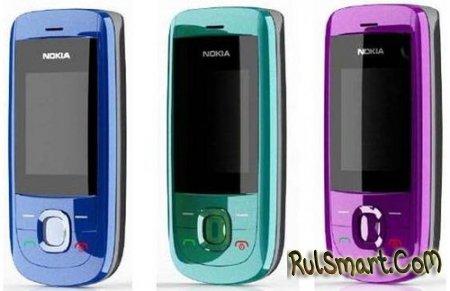 Nokia 2220 slide — яркий, простой и доступный