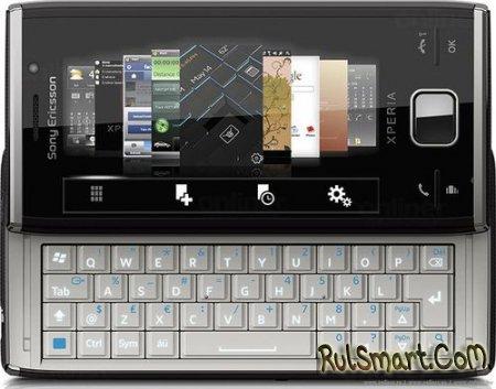 Xperia X2 может стать последним WinMobile-аппаратом Sony Ericsson