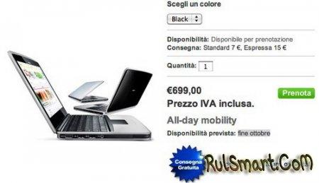 Итальянцы уже могут заказывать нетбук Nokia