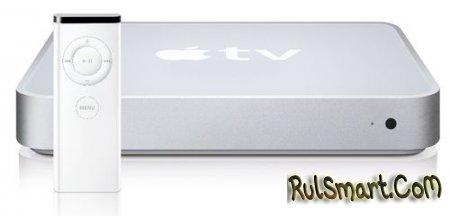 Apple снижает цены на Apple TV