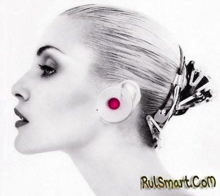 Volution — Bluetooth-гарнитура для женщин