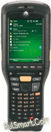 Motorola MC9500-K – индустриальный КПК с поддержкой мобильных сетей