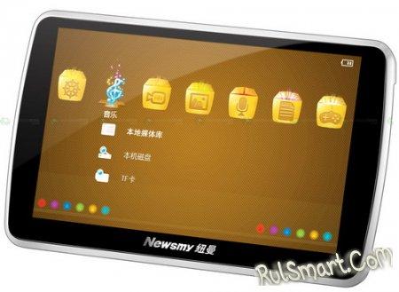 A16HD+ — китайский Full HD-плеер с возможностью видеозаписи