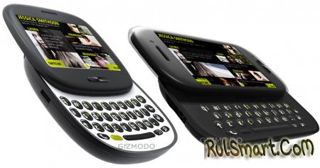 Появились первые фотографии телефонов Microsoft